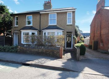 Thumbnail 2 bed semi-detached house for sale in Heath Road, Leighton Buzzard
