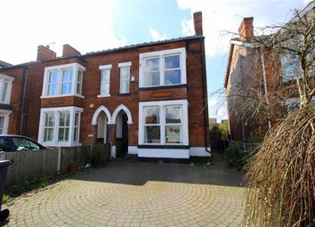Thumbnail 5 bedroom property for sale in Radcliffe Road, West Bridgford, Nottingham