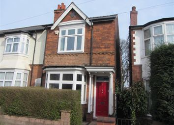 Thumbnail 3 bed end terrace house for sale in Grosvenor Road, Harborne, Birmingham