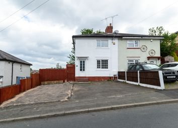 2 bed semi-detached house for sale in Tansley Hill Avenue, Dudley DY2