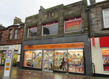 Thumbnail Retail premises for sale in 10 High Street, Carluke