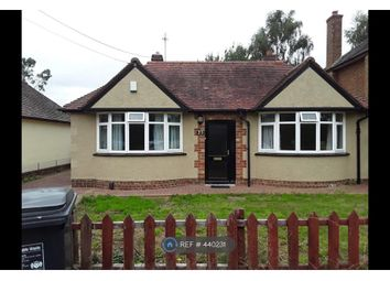 Thumbnail 2 bed bungalow to rent in Thorpeville, Moulton