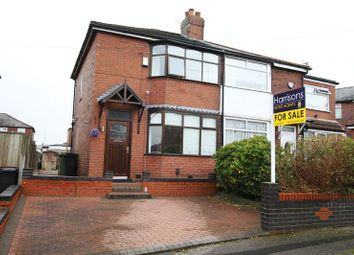 2 bed semi-detached house for sale in Weldon Avenue, Middle Hulton, Bolton, Lancashire. BL3