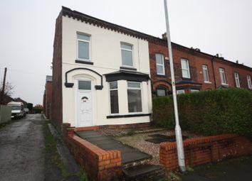 3 bed end terrace house for sale in Penn Street, Horwich BL6