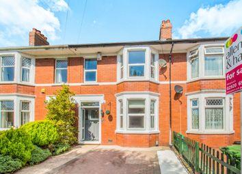 Thumbnail Terraced house for sale in Dryburgh Avenue, Heath, Cardiff