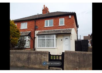 Thumbnail 3 bed semi-detached house to rent in Esk Road, Norton