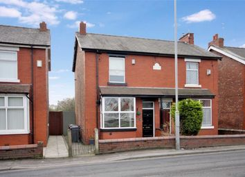 Thumbnail 2 bed semi-detached house for sale in Longmeanygate, Leyland