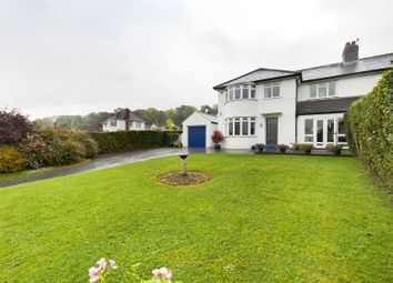 Thumbnail Semi-detached house for sale in Abergavenny Road, Gilwern, Abergavenny, Monmouthshire