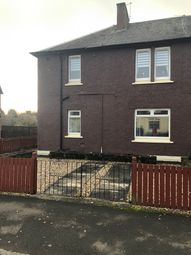 Thumbnail 2 bed flat to rent in Deanbrae Street, Uddingston, South Lanarkshire
