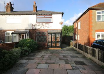 Thumbnail 3 bed end terrace house for sale in Sandbrook Road, Ainsdale, Southport
