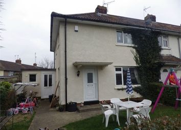Thumbnail 3 bed end terrace house for sale in Cranmore Avenue, Keynsham, Bristol