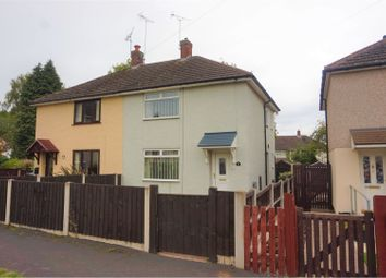 Thumbnail 2 bed semi-detached house for sale in Fritchley Close, Derby