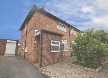 Thumbnail 2 bedroom semi-detached house for sale in Westbourne Avenue, Garforth, Leeds, West Yorkshire