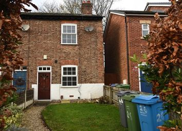 2 bed end terrace house to rent in Cotton Hill, Manchester M20