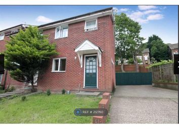 Thumbnail 3 bed end terrace house to rent in Burrell Road, Ipswich