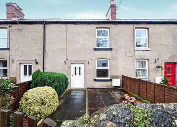 Thumbnail 2 bed terraced house to rent in George Street, Wigton