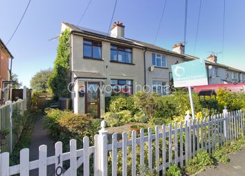 Thumbnail 4 bed end terrace house for sale in Minster Road, Acol, Birchington