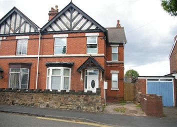 Thumbnail 1 bedroom terraced house to rent in Kelvinside House, Dover Street, Bilston