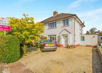 Thumbnail Semi-detached house for sale in Heol Chappell, Whitchurch, Cardiff
