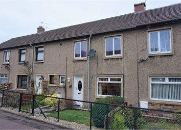 Thumbnail 2 bed terraced house for sale in Hamilton Crescent, Dalkeith