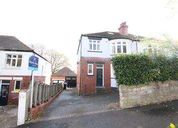 Thumbnail 4 bed semi-detached house to rent in Whirlow Court Road, Sheffield