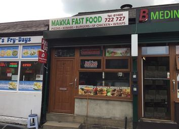Thumbnail Retail premises to let in 21 Lightcliffe Road, Brighouse, West Yorkshire