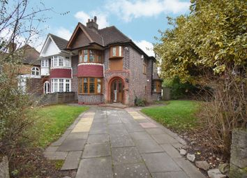 Thumbnail 3 bed semi-detached house to rent in Miall Road, Hall Green, Birmingham