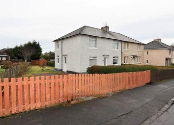 Thumbnail 2 bed flat for sale in Mavisbank Gardens, Bellshill
