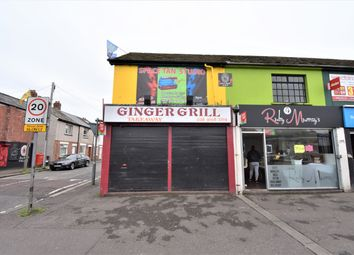 Thumbnail Land for sale in Donegall Road, Belfast