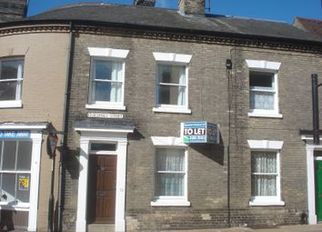 Thumbnail 3 bed terraced house to rent in Guildhall Street, Bury St. Edmunds