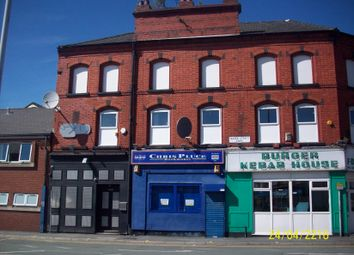 Thumbnail Retail premises to let in 28 Oliver Street East, Birkenhead