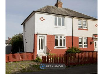 Thumbnail 2 bed semi-detached house to rent in Stanley Street, Hamilton