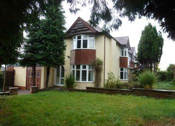 Thumbnail 4 bed detached house to rent in Eachelhurst Road, Erdington, Birmingham