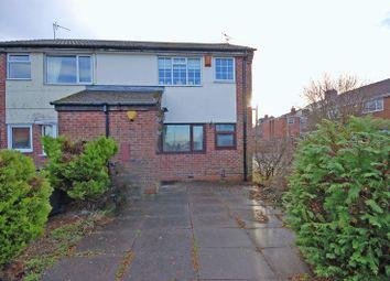 Thumbnail 1 bed flat for sale in Cheviot Grange, Burradon, Cramlington