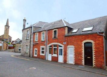 Thumbnail 1 bed end terrace house for sale in Croft Road, Markinch, Glenrothes, Fife