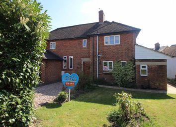 Thumbnail 3 bedroom semi-detached house for sale in Brooklands Close, Farnham