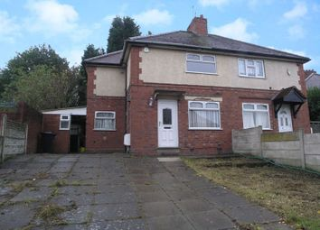 Thumbnail 3 bed semi-detached house for sale in Fens Crescent, Brierley Hill