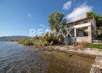 Nees Pagases 383 34, Greece property