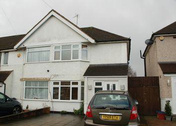 Thumbnail 2 bed end terrace house for sale in Ellington Road, Feltham