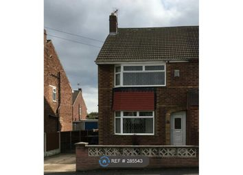 Thumbnail 3 bed semi-detached house to rent in Abbey Walk, Doncaster