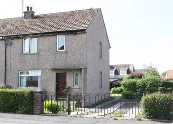 Thumbnail 3 bed semi-detached house for sale in Merse Road, Kirkcudbright