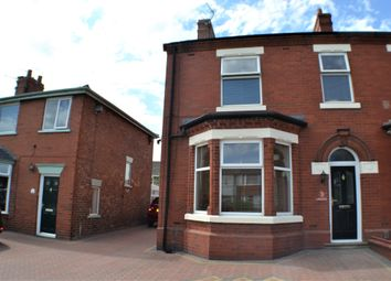Thumbnail 4 bed end terrace house for sale in Leyland Lane, Leyland