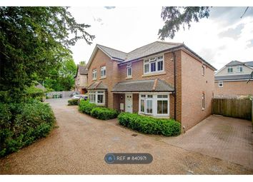 Toppesfield Park, Maidstone ME14. 3 bed semi-detached house