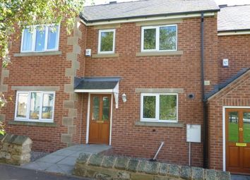Thumbnail 2 bed property to rent in Brook Green, Hackenthorpe, Sheffield