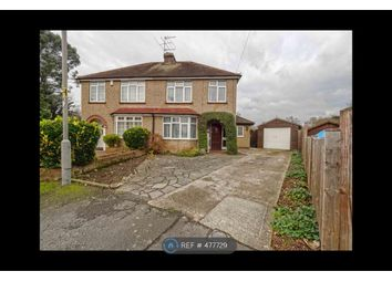 Thumbnail 3 bed semi-detached house to rent in Taplow, Taplow