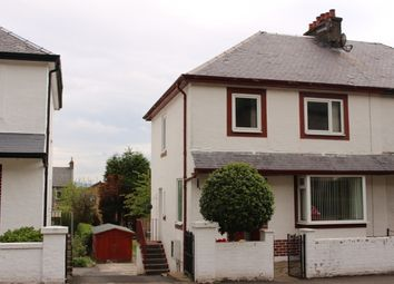 Thumbnail 3 bed semi-detached house for sale in Broomberry Drive, Gourock