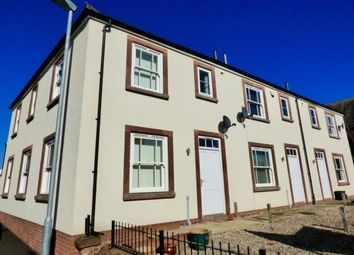 Thumbnail 3 bed end terrace house to rent in St. Cuthberts Close, Burnfoot, Wigton