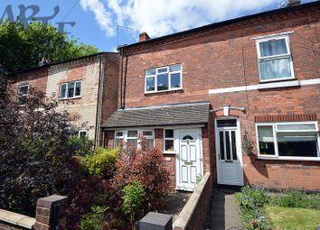 Thumbnail 2 bed terraced house for sale in Osborne Road South, Erdington, Birmingham