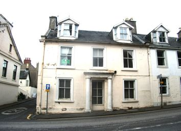 Thumbnail 2 bedroom flat to rent in North Vennel, Lanark