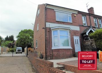 Thumbnail 1 bed flat to rent in Sedgley Road West, Tipton
